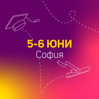 """Изложение """"Световно образование"""" - Лято 2021, София"""