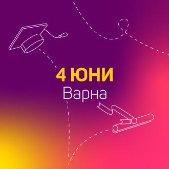 """Изложение """"Световно образование"""" - Лято 2021, Варна"""